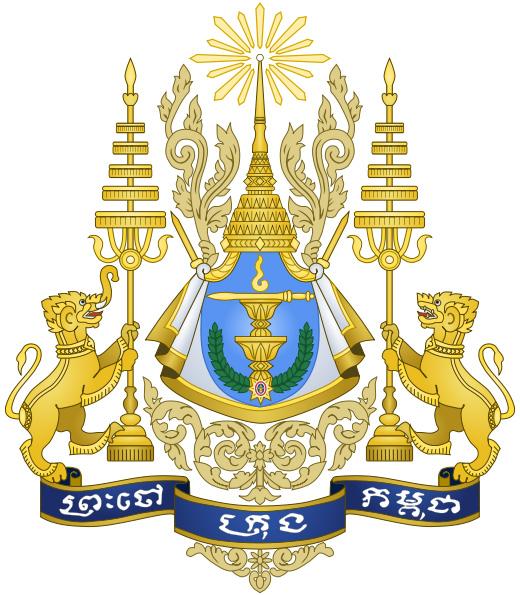 Смотрите также флаг камбоджи