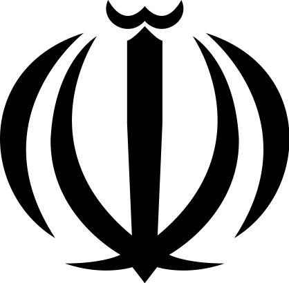 Смотрите также флаг ирана