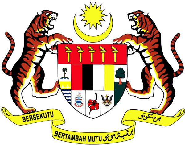 Смотрите также флаг малайзии