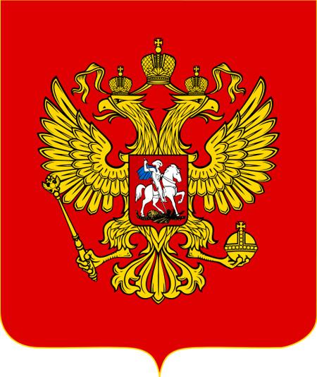 Смотрите также флаг россии гимн