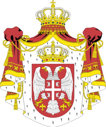 Смотрите также флаг сербии