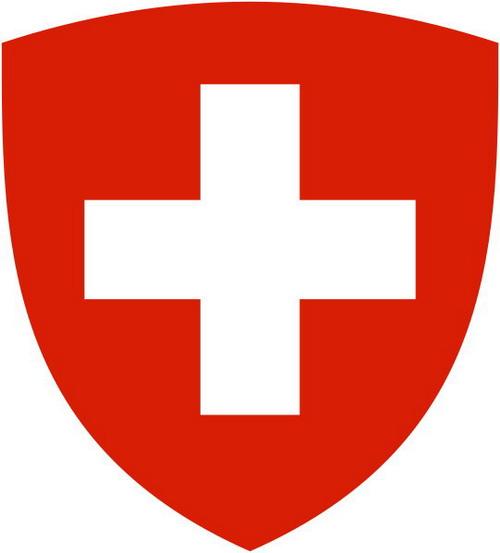 Смотрите также флаг швейцарии