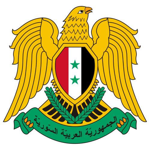 Смотрите также флаг сирии