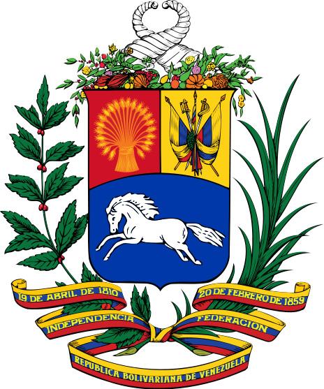 Смотрите также флаг венесуэлы гимн